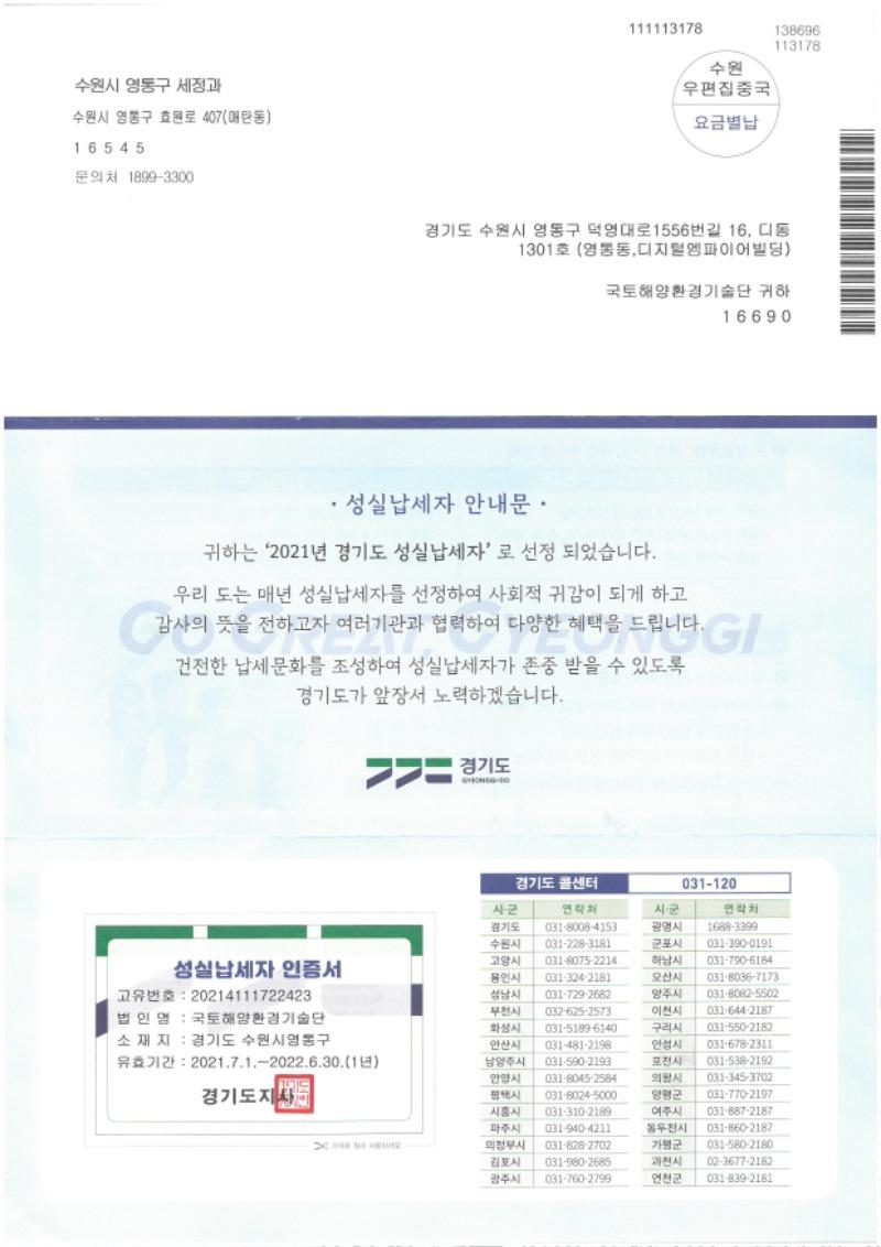 S25C-921061516182.jpg